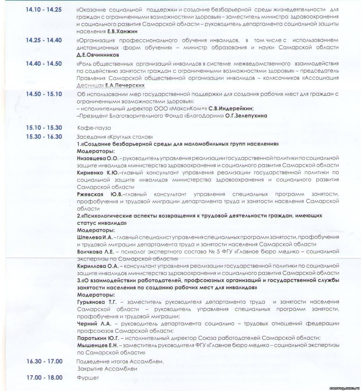 Город рязань.газета ярмарка.частные объявления.nokia95 наши объекты работы услуги объекты строительство магистральных газо нефте продуктопроводо