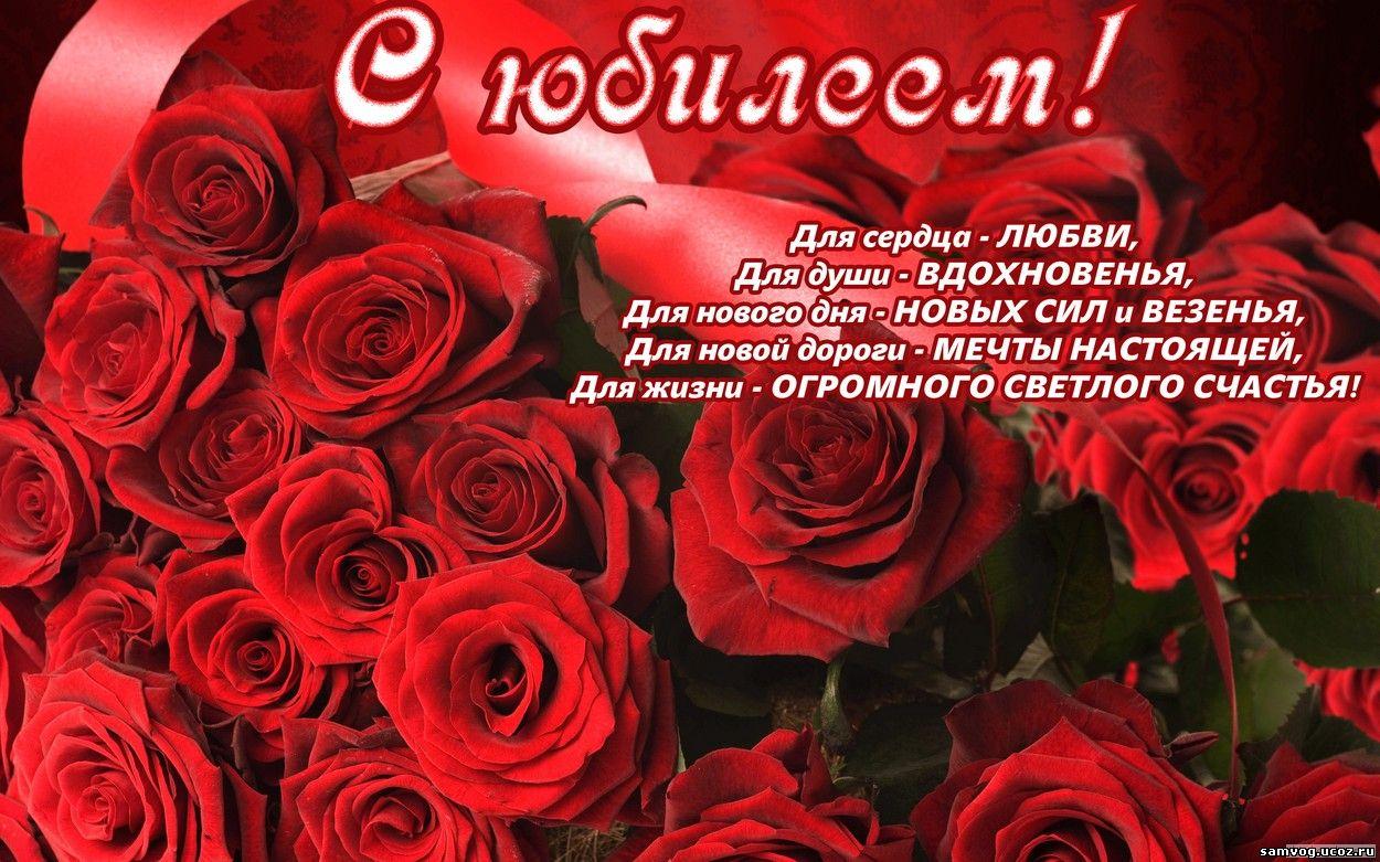Поздравление молодоженам а день свадьбы
